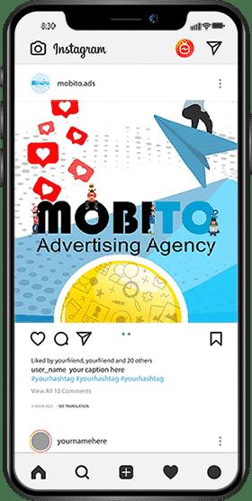 موبایل موبیتو